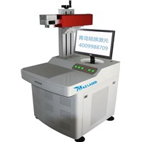 China Metal and non-metal fiber laser marking machine