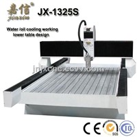 JIAXIN Hard Stone CNC cutting and engraving Machine JX-1325S
