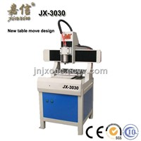 JX-3030 JIAXIN Mini Carving Router CNC Router Machine