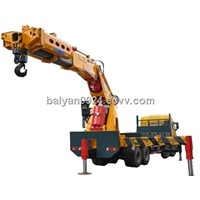 XCMG Front Mounted Truck Crane