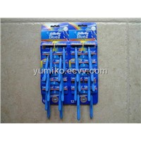 disposable razor Gillette Blue II plus(24pcs/card Russian version)