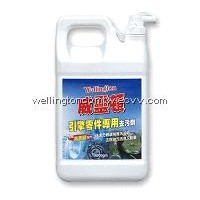 Wellington Engine Parts Cleanser- Hung Huei