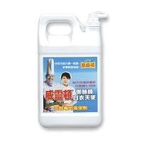 Wellington Grand Master White Color Detergent- Hung Huei