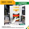 Autoclaved Sand-Lime Bricks Machine with Famous Brand Dongyue