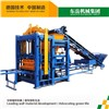 Automatic Hydraulic Brick Making Machine (QT8-15)