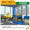 Full Line Automatic Block Machine for Concrete Precast Houses