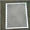 punching hole wire mesh made in china