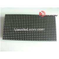 Single Yellow P10 Outdoor LED Display Module