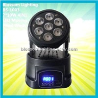 Stage RGBW 7*10W 4 IN 1 LED Moving Head Wash Light (BS-1003)