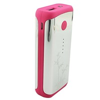 5200mah external battery pack with handwarmer function