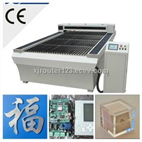 Ball Screw Laser Cutting Machine XJ1625-GSI280W Supplier for sale