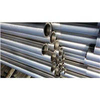Best price Titanium tube