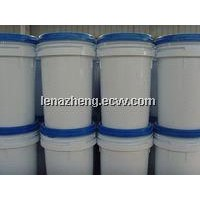 CALCIUM HYPOCHLORITE65% FOR AQUACULTURE
