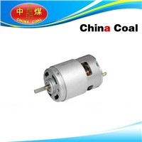 DC Electric Mini Motor for Electric Toy Car