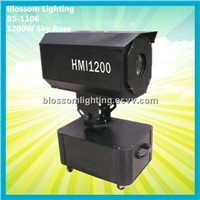 HMI1200W Sky Rose Searchlight (BS-1106)
