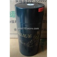 Handy Vacuum Sealed Tea Container 2.35 liter