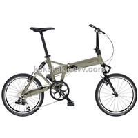 Jetstream P8 Bronze Folding Bike Bicycle