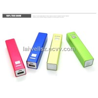 Mobile power bank LW-DH01