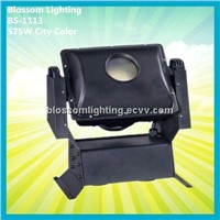 New Developed 575W City Light (BS-1113)