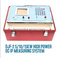Osmium Detector DJF-2 Series High Power DC IP Measuring System For Metal Exploration
