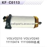 VOLVO oil water separator for excavator VOLVO210 VOLVO240 11110474 11110688