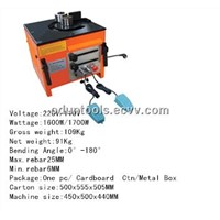 construction tools BE-RB-25 hydraulic rebar bender