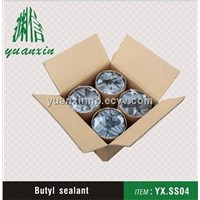 hot melt butyl sealant for double glass