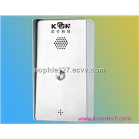 mobile phone deals door phone for knzd-45