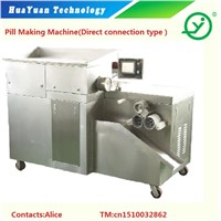 pill making equipment-pill machine-granulator making machine