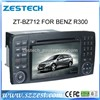 ZESTECH car dvd player with GPS Navigation for BENZ R300 stereo audio radio