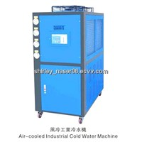 Air-cooled water chiller/Air Cooling Water chillers/Air Colled Chillers/Air Cooling  chillers