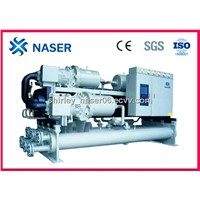 Water Cooled Screw Chiller Price/Water Cooled Screw Chiller