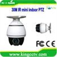 10x lg high speed ptz dome camera: HK-SV7110NET