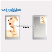26 inch magic mirror lcd video monitor