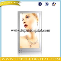 "26"" wall mount magic mirror digital display,motion sensor lcd advertising mirror for bathroom"