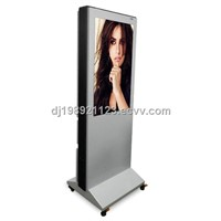 37 inch 1000 nits outdoor lcd signage, outdoor digital signage kiosk,lcd screen advertising outdoor