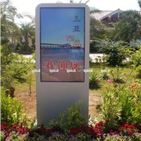 42 inch all weather waterproof sunlight outdoor billboard advertising lcd display digital signage