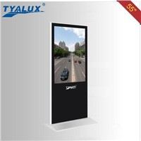 55 inch Large size lcd display with aluminum alloy frame design