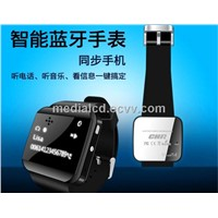 AiL 2014 High Quality Smart Bluetooth Watch