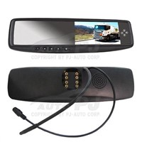 All Round View Replacement Car Mirror (TM-4358B)