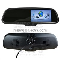 "All-in-One 5"" Car DVR/GPS Navigation Mirror Monitor (GDM-5089)"