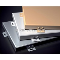 Aluminum solid panel-2