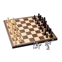Chess Set /Foldable Board)