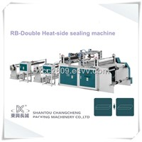 Double heat-side sealing machine