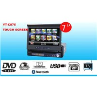 ETONE 7INCH CAR DVD GPS OEM FACTORY