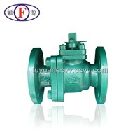 FEP lined ball valve for chemical plants