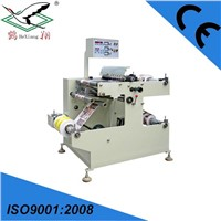 FQ-550 Slitting Machine