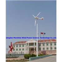 Home use 2KW wind turbine generator system with CE