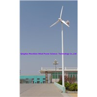 Home use 5KW wind turbine generator system with CE