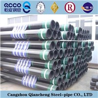 Hot rolled API 5CT J55/K55/N80 oil casing steel pipe